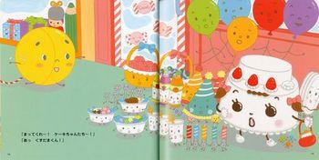 お誕生日のケーキちゃん.jpg