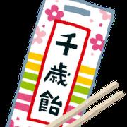 shichigosan_chitoseame.png